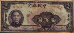BANCO DA CHINA - 100 YUAN 1940 - T670858 - China
