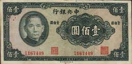 BANCO CENTRAL DA CHINA - 100 YUAN 1941 - CS 167449 - China