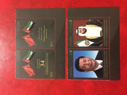 UAE China 2018 Stamp Relations Set MNH Totally Sold Out - United Arab Emirates