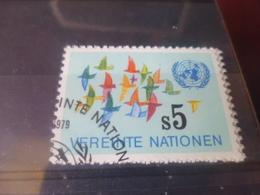 NATIONS UNIES VIENNE N° 4 - Oblitérés