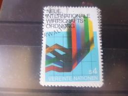 NATIONS UNIES VIENNE N° 7 - Oblitérés