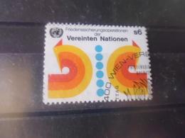 NATIONS UNIES VIENNE N° 11 - Oblitérés