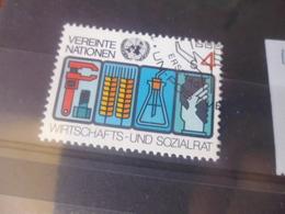 NATIONS UNIES VIENNE N° 16 - Oblitérés