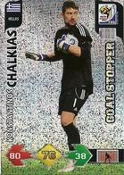 CARTE PANINI ADRENALYN COUPE DU MONDE FIFA  AFRIQUE DU SUD 2010 GRECE KONSTANTINOS CHALKIAS - Trading Cards