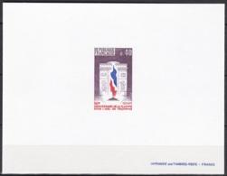 France Sc1386 Architecture, Eternal Flame, Arc De Triomphe, Deluxe Proof, Epreuve - Architecture