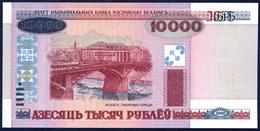 BELARUS 10000 RUBLES ROUBLES P-30a Vitebsk Town Bridge Summer Amphitheatre, Vitebsk 2000 UNC - Belarus