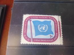NATIONS UNIES NEW YORK N° 4** - New York -  VN Hauptquartier