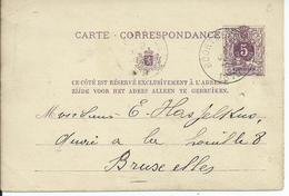 5c-postkaart - Afstempeling BOORTMEERBEEK - COBA 8 - 1869-1888 Liggende Leeuw