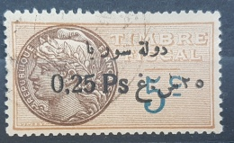 BB2 #11 - Syria 1929 Fiscal Revenue Stamp 0,25p On 5c (Black Ovpt) - Syria