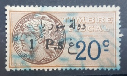 BB2 #13a - Syria 1929 Fiscal Revenue Stamp 1p On 20c (Black Ovpt) - Variety, 1 Is 4mm Away From P - Syria