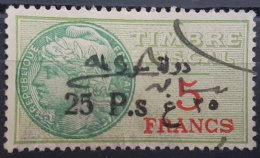 BB2 #20 - Syria 1929 Fiscal Revenue Stamp 25p On 5f (Black Ovpt) - Syria