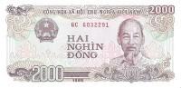 Vietnam - Pick 107 - 2000 Dong 1988 - Unc - Vietnam