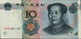 CHINA  10 YUAN -AH60921187 - China