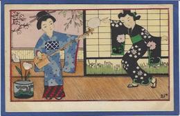 CPA Ajo Illustrateur Chine China Asie Japon Japan Non Circulé - Non Classés