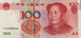 CHINA  100 YUAN -EK 54502262 - China