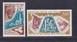 MALI N°   44, AERIENS N° 15 ** MNH Neufs Sans Charnière, TB (D7566) Centre De Recherche Zootechniques - Mali (1959-...)