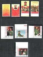 China Chine Cina 1967, Mao Tse-tung, Mi 977-981, 990-992  Perfect Condition - OG MNH ** - 1949 - ... Volksrepublik