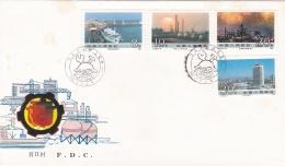 CHINE CHINA  :  2894 à 2897 Sur FDC Du 02 09 1988 - 1949 - ... People's Republic