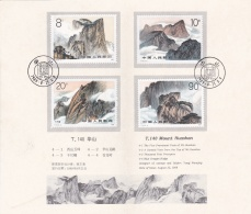 CHINE CHINA  :  2950 à 2953 Sur  Dépliant FDC Du 25 08 1989 Mont Huashan - 1980-89