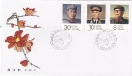 CHINE CHINA  : 2824  à 2826  Sur FDC Du 28 04 1987 - 1980-89