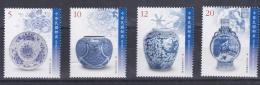 TAIWAN FORMOSE :   Y Et T 3640 à 3643 Neufs XX - 1945-... République De Chine