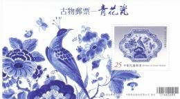 TAIWAN FORMOSE  :   BF 188  Neuf XX - 1945-... République De Chine