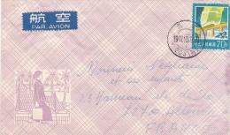 CHINE CHINA :   2072 Sur Lettre Pour La France - 1949 - ... République Populaire