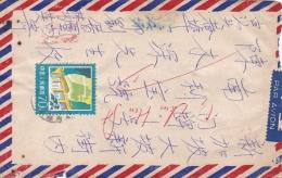 CHINE CHINA :  2072 Sur Lettre Service Intérieur - 1949 - ... République Populaire