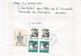CHINE CHINA :   Divers Sur Lettre Pour La France - 1949 - ... République Populaire