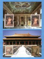 LIECHTENSTEIN - Annata Completa 2005 Maximum Karte - Liechtenstein