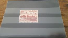 LOT 414885 TIMBRE DE FRANCE  NEUF** LUXE - Poste Aérienne