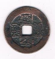 CASH  ??  CHINA /5836/ - China