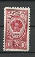 RUSSIA Soviet Union 1952/59 Michel 1657 MNH - Ungebraucht