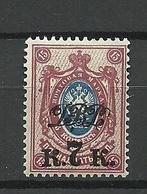 Russia Russland Fernost 1920/21 Michel 15 A * - Sibérie Et Extrême Orient