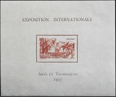 France (ex-colonies & Protectorats) > Inini 1937 Bloc & Feuillet N° 1 Neuf** - Arts Et Techniques - TBE - Inini (1932-1947)