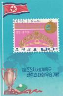 Corea Del Norte Hb Michel 14 - Corea Del Norte