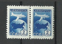 RUSSIA Soviet Union 1955 Michel 1762 As A Pair MNH - 1923-1991 URSS
