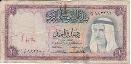 BILLETE DE KUWAIT DE 1 DINAR  DEL AÑO 1968 (BANKNOTE) RARO - Koweït