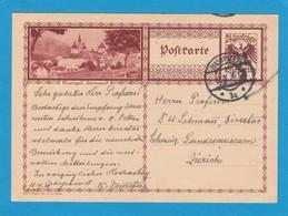 "GANZSACHE MIT BILD ""MARIAZELL"",STEMPEL ""INNSBRUCK"". - 1918-1945 1ère République"