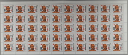 Yugoslavia 1988 Fight Against Tuberculosis Surcharge, Robert Koch With Overprint, Sheet Of 50, MNH (**) Michel 165 - Blocs-feuillets