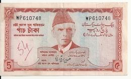 PAKISTAN 5 RUPEES ND1972-78 VF P 20 - Pakistan
