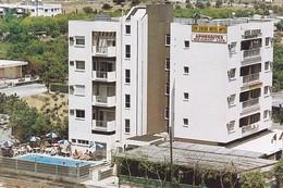 Postcard Ser Criso Hotel Apts Limassol Cyprus My Ref  B23046 - Cyprus