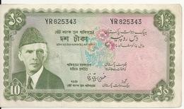 PAKISTAN 10 RUPEES ND1972-75 XF P 21 - Pakistan