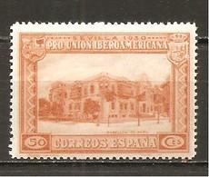 España/Spain-(MNH/**) - Edifil  577 - Yvert  468 - 1889-1931 Reino: Alfonso XIII