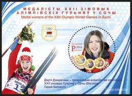Belarus 2014 Mih. 1016 (Bl.113) Medal Winners Of Olympic Winter Games In Sochi. Biathlon. Darya Domracheva MNH ** - Belarus