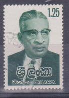 1979 Sri Lanka - Commemorativo - Sri Lanka (Ceylon) (1948-...)