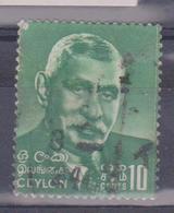 1966 Sri Lanka - Senanayake - Sri Lanka (Ceylon) (1948-...)