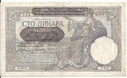 SERBIE 100 DINARA 1941 VF+ P 23 - Serbie