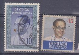 1961-74 Sri Lanka - Presidente Bandaranaike - Sri Lanka (Ceylon) (1948-...)