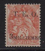 Syrie - N°3 - Neuf Avec Trace De Charniere - Cote 380€ - Tirage 900 Exemplaire - Signé - Rare - Syrien (1919-1945)